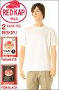 RED KAP RKSK2PJ 2PACK CREW NECK TEE レッドキャップ2枚入りTシャツ 2P 無地 クルーネックTシャツ 綿100% 送料無料【メール便 送料無料 7060 WHITE ホワイト 7059 BLACK ブラック 7053 GREY 100%コットン 採用 シンプル 半袖Tシャツ クルーネック】