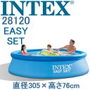 INTEX 28120 インテックス EASY SET Po...