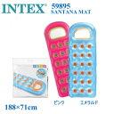 INTEX 59895 インテックス 浮き輪 フロート マッ...
