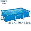INTEX 28271 インテックス Rectangular Frame Poo