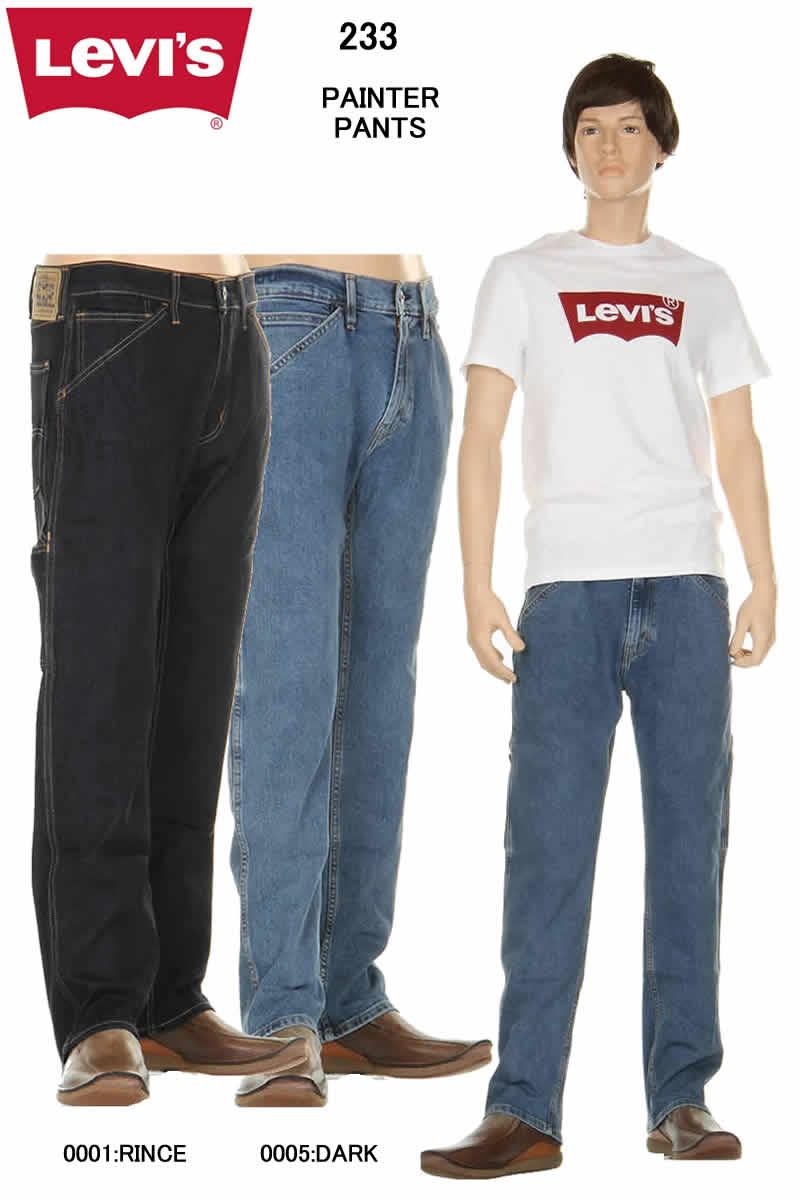 メンズファッション, ズボン・パンツ Levis 34233 0001 0005 Regular Fit Straight Carpenter Pants 505 LEVIS 85