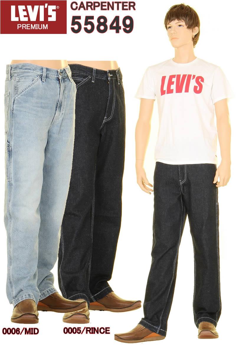 メンズファッション, ズボン・パンツ LEVIS 55849-0005-0006 Loose Fit Straight Carpenter Pants 569 LEVIS 77