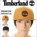 Timber Land CAP TH340104