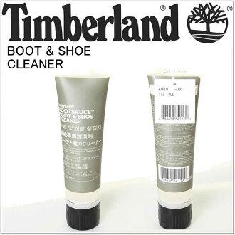 用材林林地林地 A1FIW 靴子和鞋子清潔跳動南 krinargell 保健護理設備與醫療保健清潔清洗鞋子