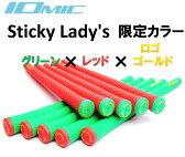イオミック IOMIC スティッキー STICKY  レディース 特別カラー 【送料無料】