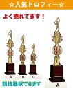 トロフィー JE-2348A 高さ420mm【文字代無料】優勝カップ 卒団 卒業 記念品 ゴルフ 記念品
