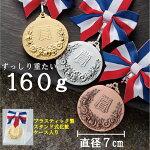 表彰タテCE-5522A【文字代無料】【送料無料】【ポイント10倍】