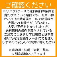 美容健康茶黒の奇跡350ml×24本