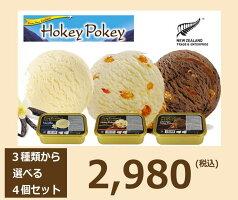【送料無料!!】【アイガー】3種類から選べるニュージーランドアイスクリーム800ml4個セット☆