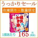 【うっかりセール】練乳かき氷 いちご味&練乳味8箱入り【明治】【訳あり 在庫処分品】