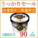 【うっかりセール】グラン紅茶24個 【明治】【訳あり 在庫処分品】