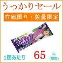 【うっかりセール】ハイチュウアイスバー グレープ 24個 【森永製菓】【訳あり 在庫処分品】
