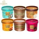 バレンタイン ゴディバ カップアイスおすすめ12個セット GODIVA godiva