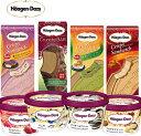 父の日 ハーゲンダッツ アイスクリーム 人気の8種のフレーバー詰め合わせギフト 送料無料 お礼 お返し 内祝い 出産祝い お祝 クリスマス