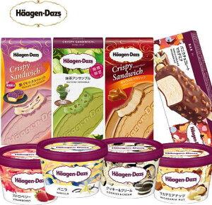 ハーゲンダッツ アイスクリーム 人気の8種のフレーバー詰め合わせギフト 送料無料 お礼 お返し 内祝い 出産祝い お祝 クリスマス