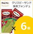 【20%OFF】ハーゲンダッツ クリスピーサンド 抹茶フォンデュ 6個 ssof