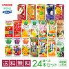 カゴメの野菜ジュース&エルビー果汁100%ジュース  21種類から4種類も選べる福...