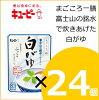 まごころ一膳富士山の銘水で炊きあげた白がゆ250g×24袋入り