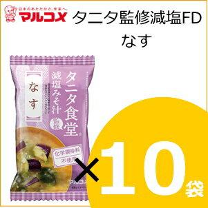 和風惣菜, みそ汁 FD( 110