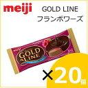 明治 meiji GOLD LINE フランボワーズ 90ml×20個入り