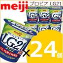 明治プロビオヨーグルトLG21 アロエ脂肪『0』 112g×24個