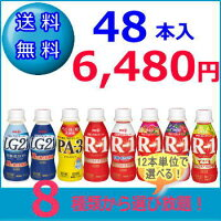 15種類から選べる★カゴメの人気紙パック商品48本セット(8種類×6本)