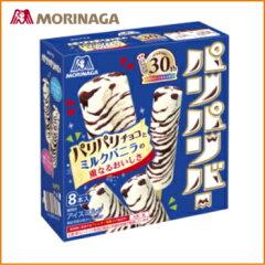 箱アイス おすすめ アイス ファミリーパック 箱アイス 人気の種類は? 箱アイス 人気ランキング 2019 をご紹介 アイス ファミリーパックでおすすめの箱アイスは コレ パリパリバー
