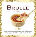 BRULEE(ブリュレ)6個 アイスクリーム オハヨー乳業 その1