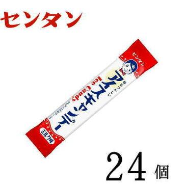 【20%OFF】センタン アイスキャンデーミルク味 120ml×24個入り