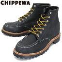 正規取扱店 CHIPPEWA (チペワ) 1901M62 6inch MOC TOE LUGGED FIELD BOOTS 6インチ モックトゥ ラギッドフィールドブーツ BLACK 保証書付