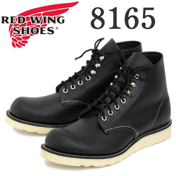 ブーツ, ワーク  Red Wing( ) 8165 6inch CLASSIC PLAIN TOE Traction Trad Sole Black Chrome Leather()