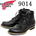 送料・代引き手数料無料正規取扱店RedWing(レッドウィングレッドウイング)9014BECKMANROUNDBOOTS(ベックマンラウンドブーツ)BlackFeatherstoneLeather