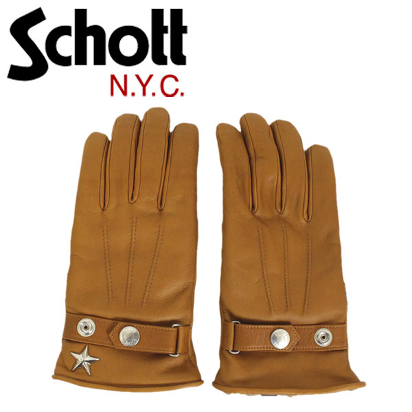 正規取扱店 Schott (ショット) WINTER L/GLOVE SHORT ONESTAR (ウィンターレザーグローブ ショート ワンスター) 手袋 050-CAMEL