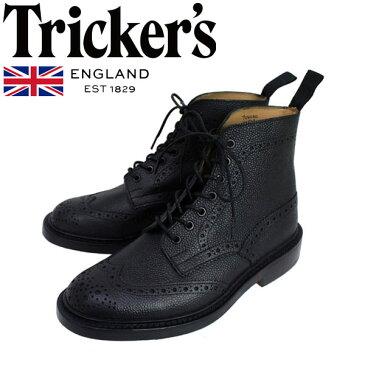 正規取扱店 Tricker's トリッカーズ 2508M COUNTRY BROGUE(カントリーブローグ) ダブルレザーソール ブラックスコッチグレイン TK015