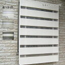 サンシャインウォール W-06-2(幅740mmx高さ1258mm)森村金属/モリソン/サンシャインウォールセミオーダー品 浴室目隠し