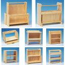 【選んで作ろう こだわりの日用品】木製の自由工作 ベスト8