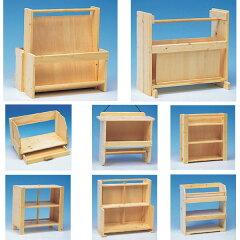 【自由研究・選んで作ろう こだわりの日用品】「あす楽」木製の自由工作 ベスト8