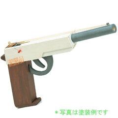 【自由研究・木製の工作キット】「あす楽」木製工作キット ゴム鉄砲
