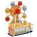 【自由研究・ペットボトルで作ってみよう】「あす楽」木製工作 観覧車貯金箱
