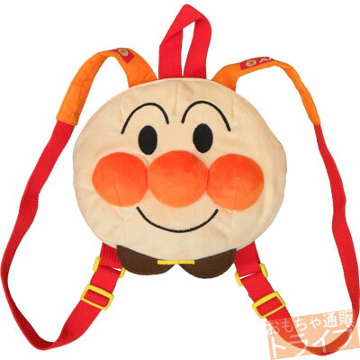 Apf rucksack