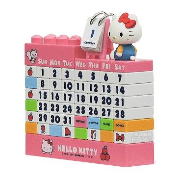 期間限定クーポンあり ハローキティ ブロックカレンダー カラー 126112