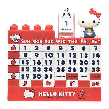 期間限定クーポンあり ハローキティ ブロックカレンダー レッド 110425