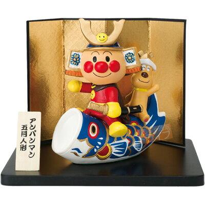 五月人形 キャラクター アンパンマン