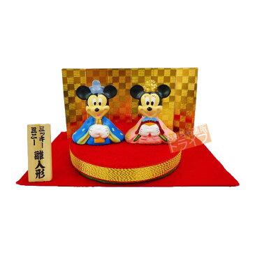 ディズニー ミッキー&ミニー 丸台 雛人形 二人飾り 親王飾り 雛人形 ひな人形 183017