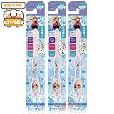 アナと雪の女王 園児用歯ブラシ 300103お買得3本セット・メール便対応品