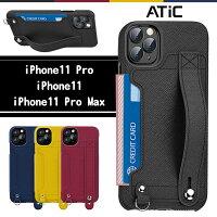 iPhone11ProMax2019iPhone11ProケースATiCiPhone11カバーiPhone11新しいシリーズカバースマホケース・カバーPUレザーハンドストラップ付きスタンド機能搭載収納スロット付きアンチスクラッチ擦り傷防止軽量薄型耐衝撃スマホ保護スタンドケース