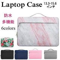 ノートパソコンケースタブレットPCバッグATiC13-13.3インチ手提げ式ストラップバッグ高性能防水オックスフォード衝撃吸収小物収納出張通勤旅行等の場合にMacBookAir13.3/MacBookPro132018,SurfaceBook13.5,AcerAusuDellHPなど13インチのデバイスに対応