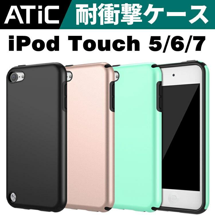 スマートフォン・携帯電話用アクセサリー, ケース・カバー iPod touch iPod touch 5 6 7 ipodtouch 7 6 5 PCTPU TPU 7 6 5