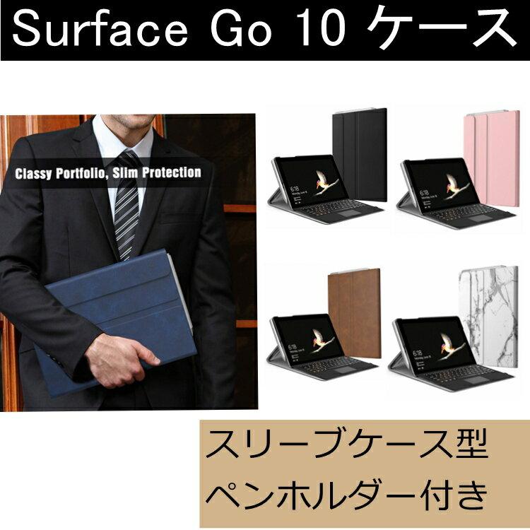 タブレットPCアクセサリー, タブレットカバー・ケース Microsoft Surface Surface GoGo 2 (20182020) GO MHN-00014