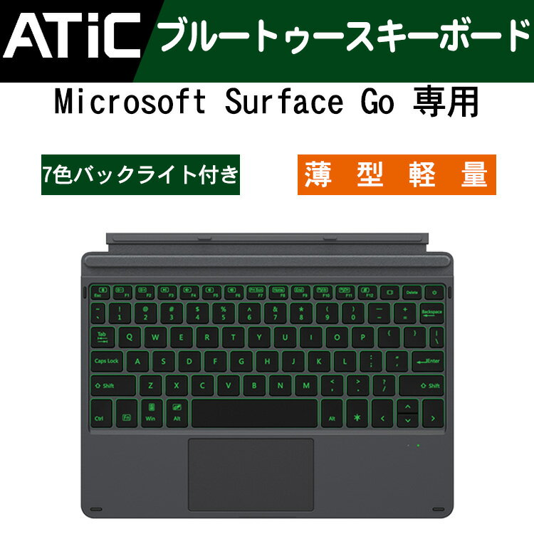 タブレットPCアクセサリー, タブレット用キーボード ATiC surface go Microsoft Surface Go 10 Bluetooth 10 USB 250mAh 60 USB
